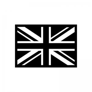 イギリス国旗・ユニオンジャックの白黒シルエットイラスト