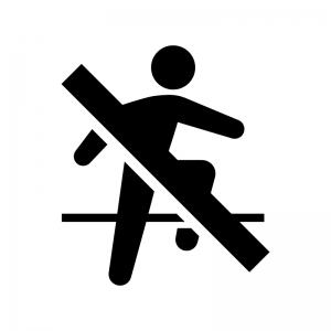 柵・フェンスの乗り越え禁止の白黒シルエットイラスト
