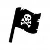 海賊旗の白黒シルエットイラスト02