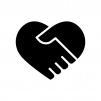 ハートの形の握手の白黒シルエットイラスト