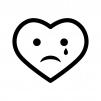 悲しい・泣いているハートの白黒シルエットイラスト02
