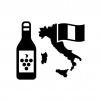 イタリア産ワインのシルエットイラスト02