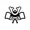兜の白黒シルエットイラスト02