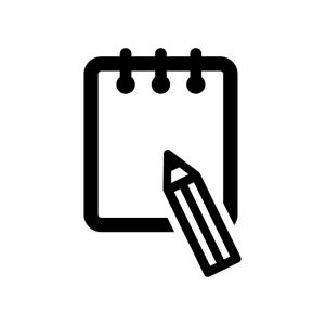 メモ帳と鉛筆の白黒シルエットイラスト