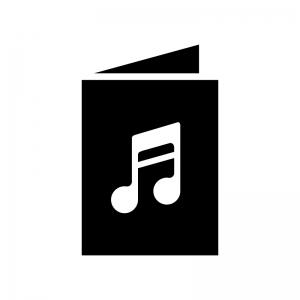 楽譜の白黒シルエットイラスト