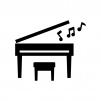 グランドピアノと音符の白黒シルエットイラスト02