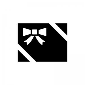 プレゼント・ギフトの白黒シルエットイラスト