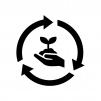 リサイクル・エコロジーの白黒シルエットイラスト02