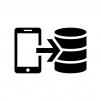 スマホデータをバックアップの白黒シルエットイラスト02