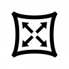 ストレッチ素材(伸縮性)の白黒シルエットイラスト02