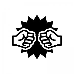 対戦・バトルの白黒シルエットイラスト