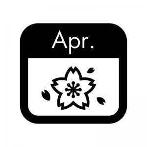 4月のイベントカレンダーの白黒シルエットイラスト