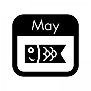 5月のイベントカレンダーのシルエット 無料のai Png白黒シルエットイラスト