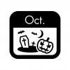 10月のイベントカレンダーの白黒シルエットイラスト