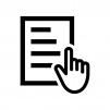 書類と手の白黒シルエットイラスト