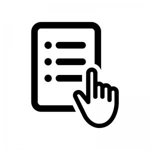 書類と手の白黒シルエットイラスト02