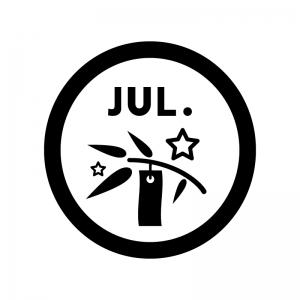 7月のイベントアイコンの白黒シルエットイラスト