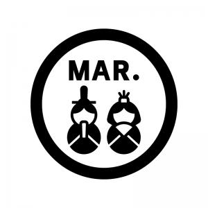3月のイベントアイコンの白黒シルエットイラスト