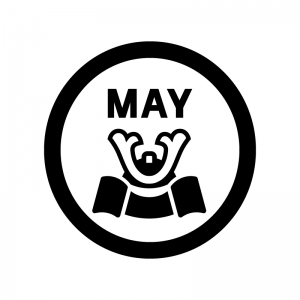 5月のイベントアイコンの白黒シルエットイラスト