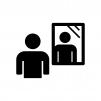 鏡と人物の白黒シルエットイラスト02