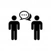 会話・意見の白黒シルエットイラスト02
