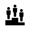 表彰台と人物の白黒シルエットイラスト