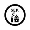 9月のイベントアイコンの白黒シルエットイラスト
