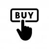 買い物・購入の白黒シルエットイラスト02