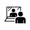 飛沫感染防止シート(アクリルパーテーション)の白黒シルエットイラスト