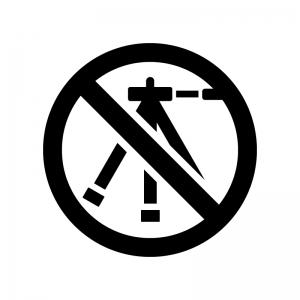 三脚の使用禁止の白黒シルエットイラスト